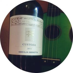 "2011 Cecila Beretta Castelnuovo ""Custoza"" White Blend"
