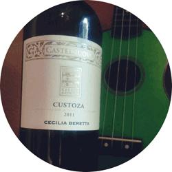 2011 Cecila Beretta Castelnuovo Custoza White Blend